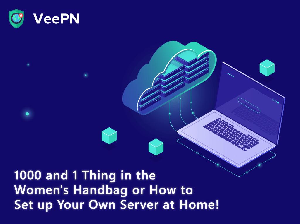 how to set up a home server