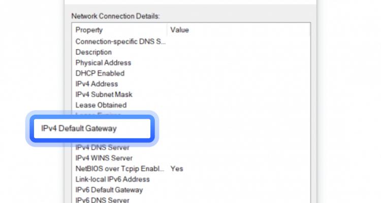 IPv4 Default Gateway